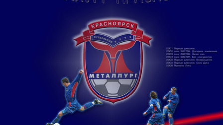 Metallurg_thumb_main