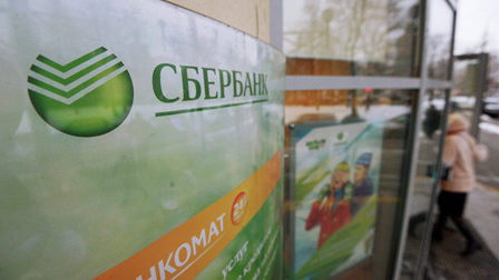 Sberbank_physical_thumb_main_thumb_main